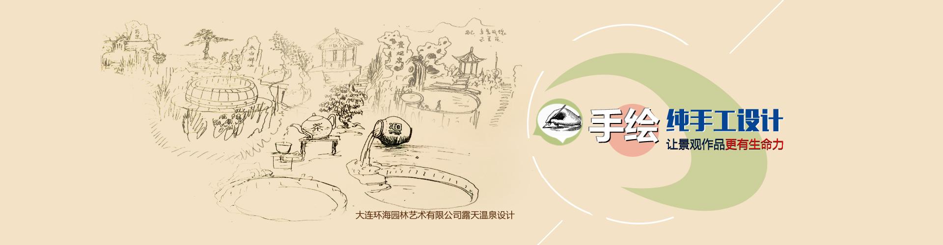 千赢国际娱乐qy966假山仿木