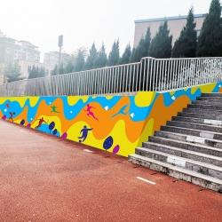 校园墙面绘画