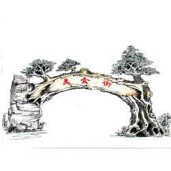 上海手绘榕树设计