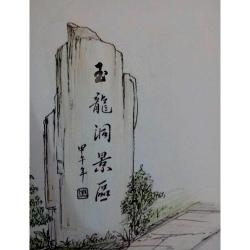 上海六安景区手工设计