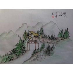 呼和浩特麻城古孝感景区野人部落设计