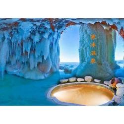 寒冰温泉设计