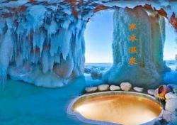 温泉溶洞设计
