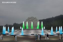 千赢国际娱乐qy966喷泉设计公司