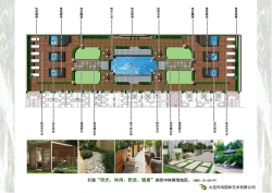 千赢国际娱乐qy966别墅庭院设计