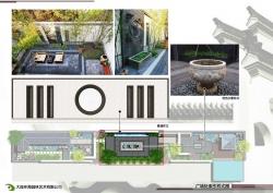 江南庭院设计