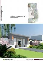 会所园林绿化设计