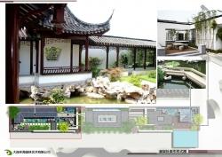 江南庭院景观设计