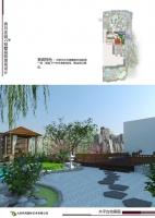 庄园别墅水景墙设计