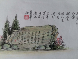上海设计手稿