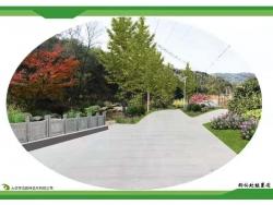美丽乡村景区设计