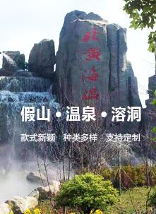 千赢国际娱乐qy966园林景观