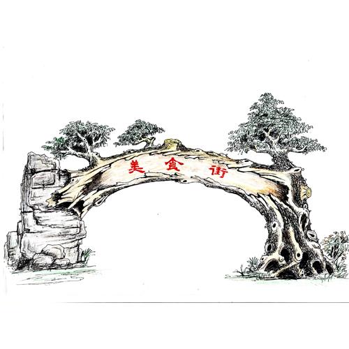 千赢国际娱乐qy966手绘榕树设计