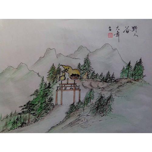 麻城古孝感景区野人部落设计